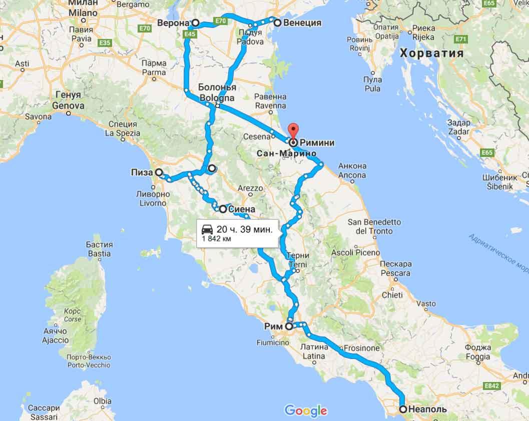 карта тура Италия экономичная