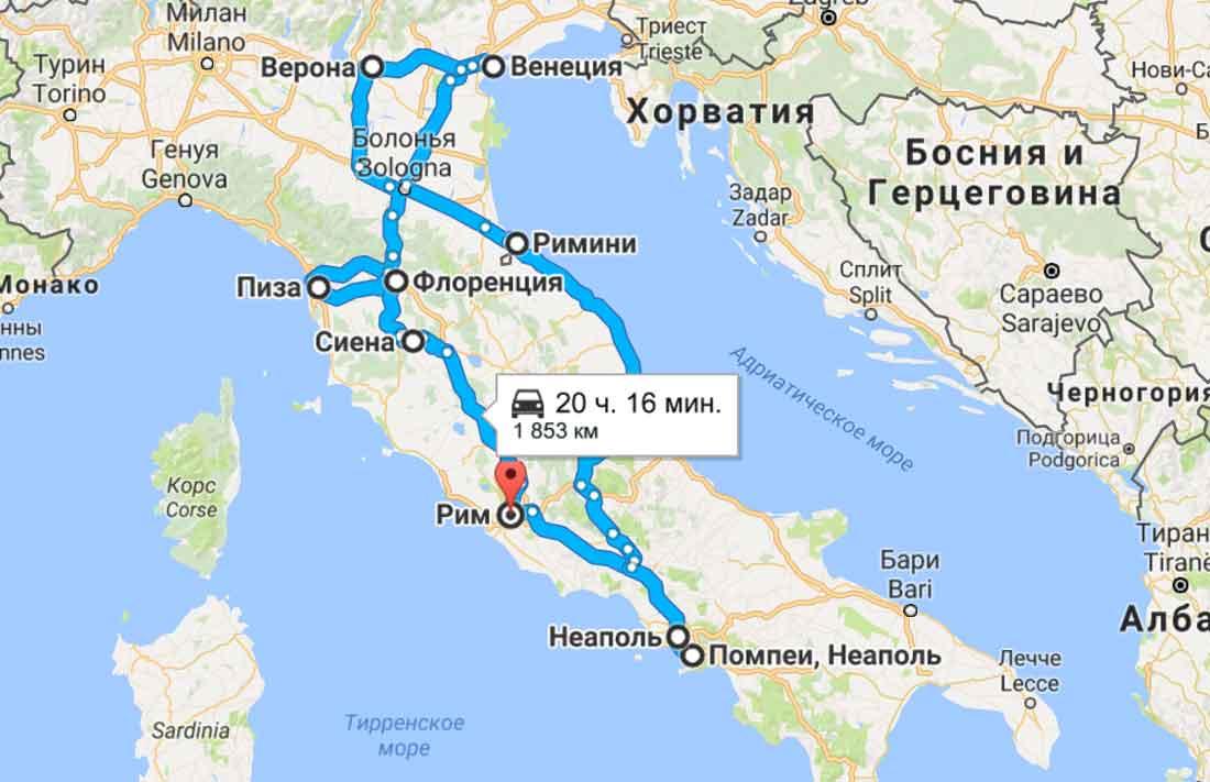 карта тура Красоты Италии