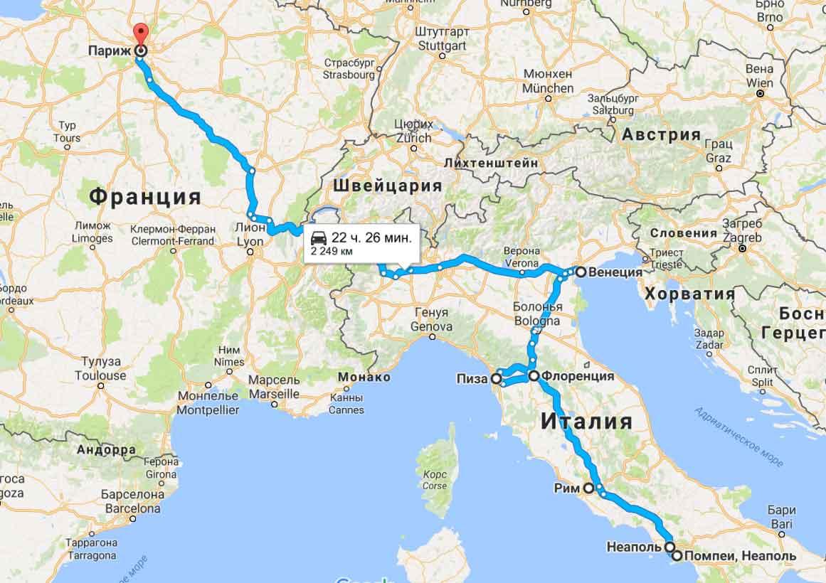 карта тура Гранд Тур по Италии + Париж 13/12