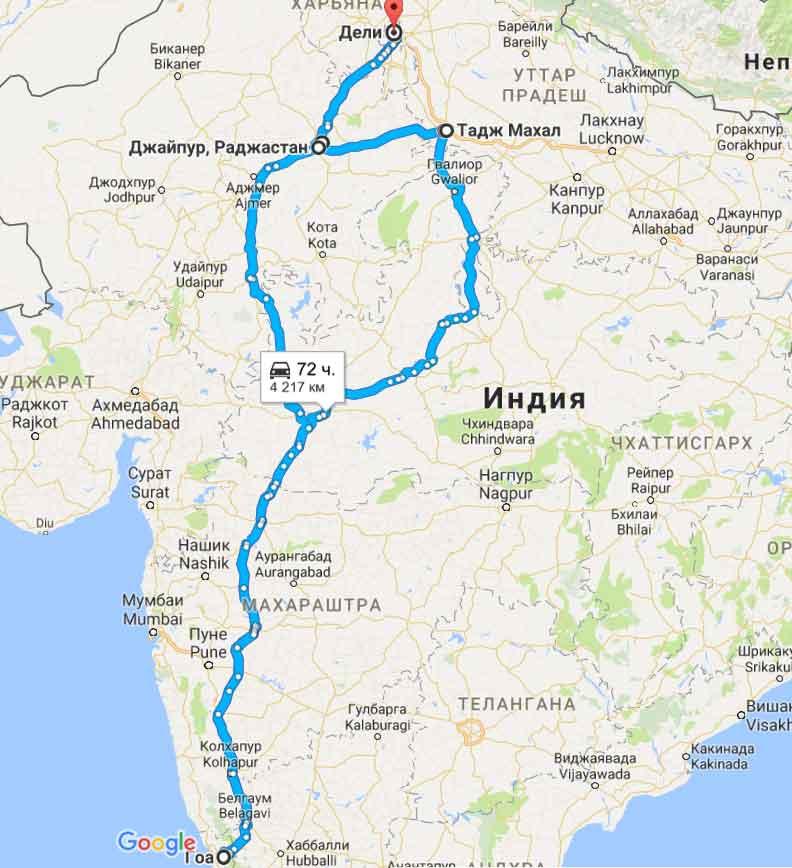 карта тура Золотой треугольник Индии и отдых на побережье ГОА