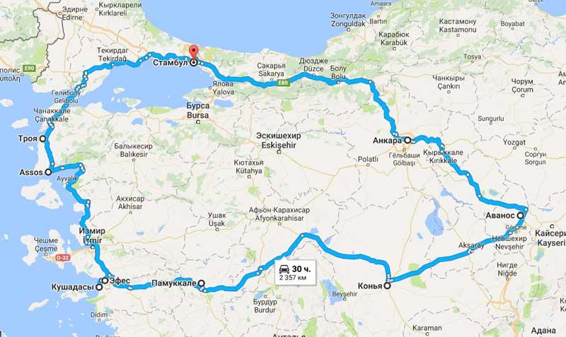 карта тура Турция - по следам великих империй