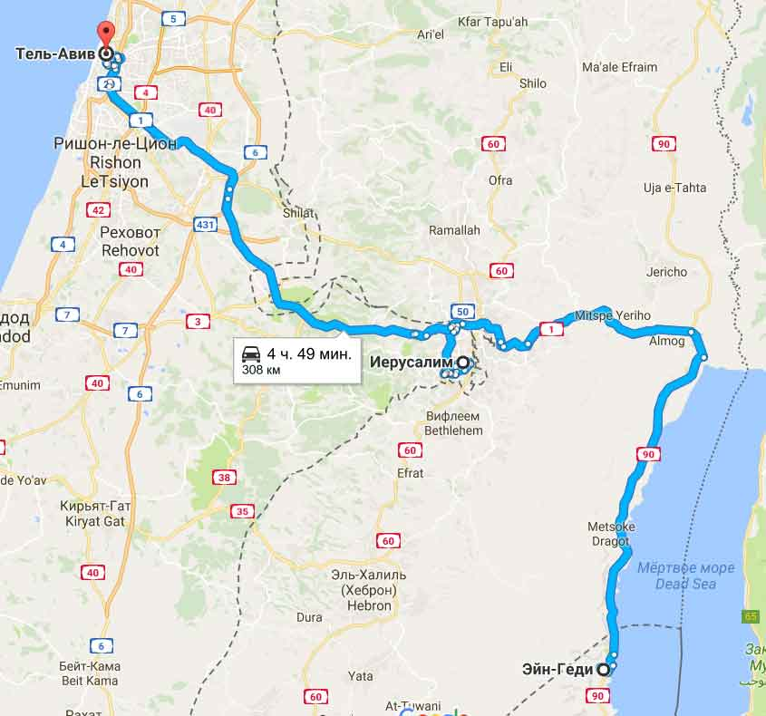 карта тура Христианские святыни + Мёртвое море