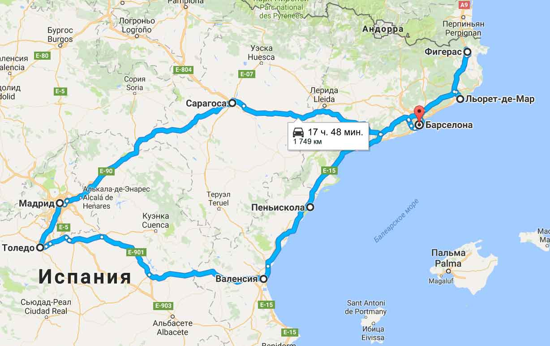 карта тура Три Королевства (из Барселоны)