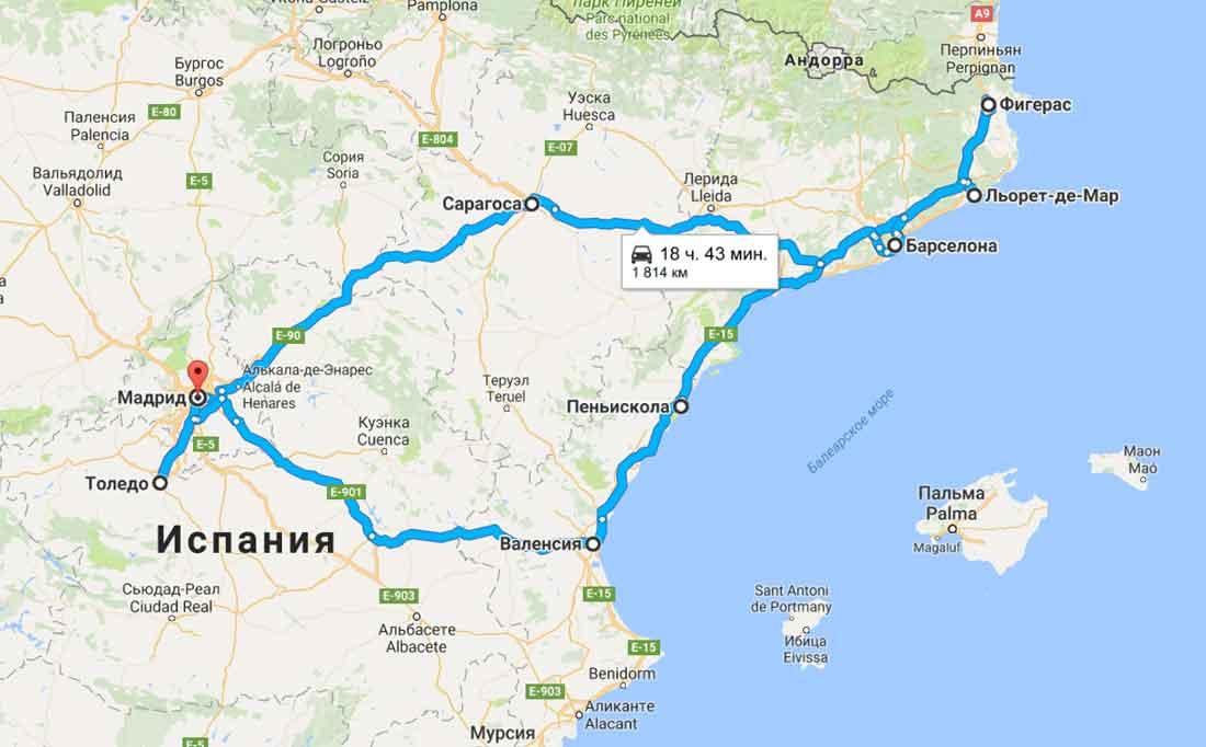 карта тура Три Королевства (из Мадрида)