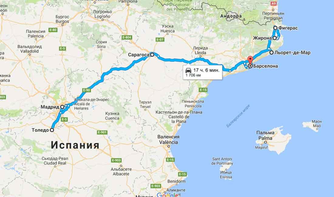 карта тура Море - Мадрид - Барселона