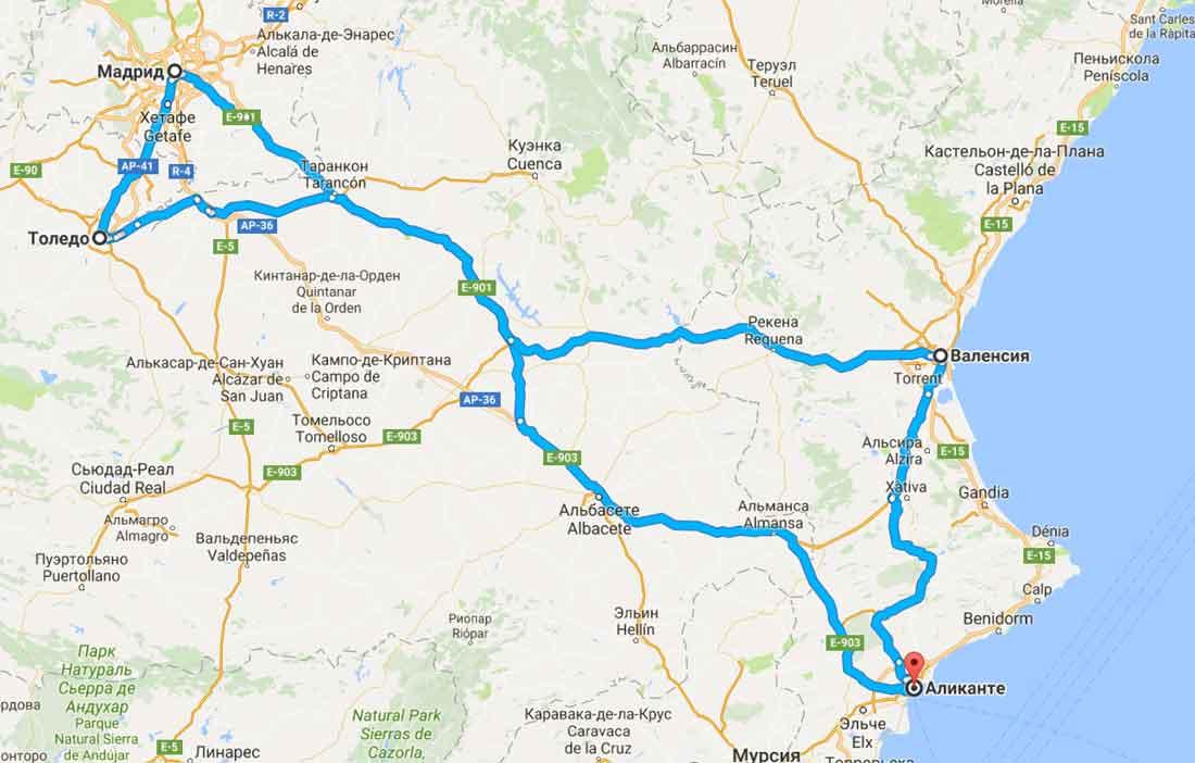 карта тура От Аликанте до Мадрида