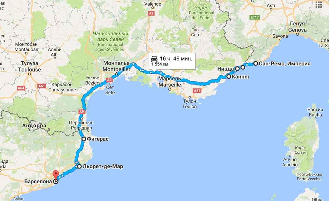 карта тура Средиземноморская сказка
