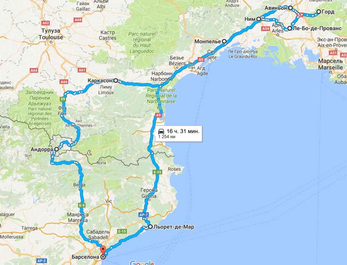 карта тура Андорра и краски Прованса 8