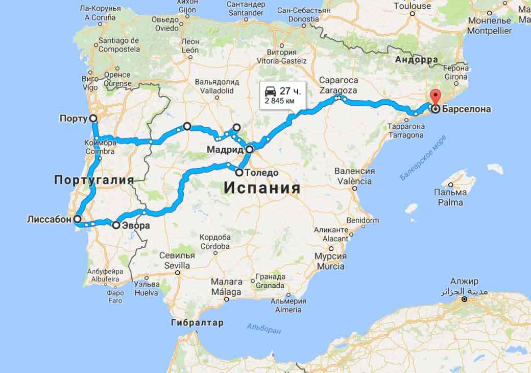 карта тура Испания - Португалия 8 (наследие человечества)