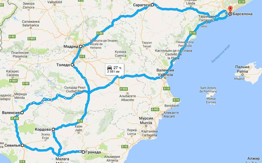 карта тура Испанская баллада