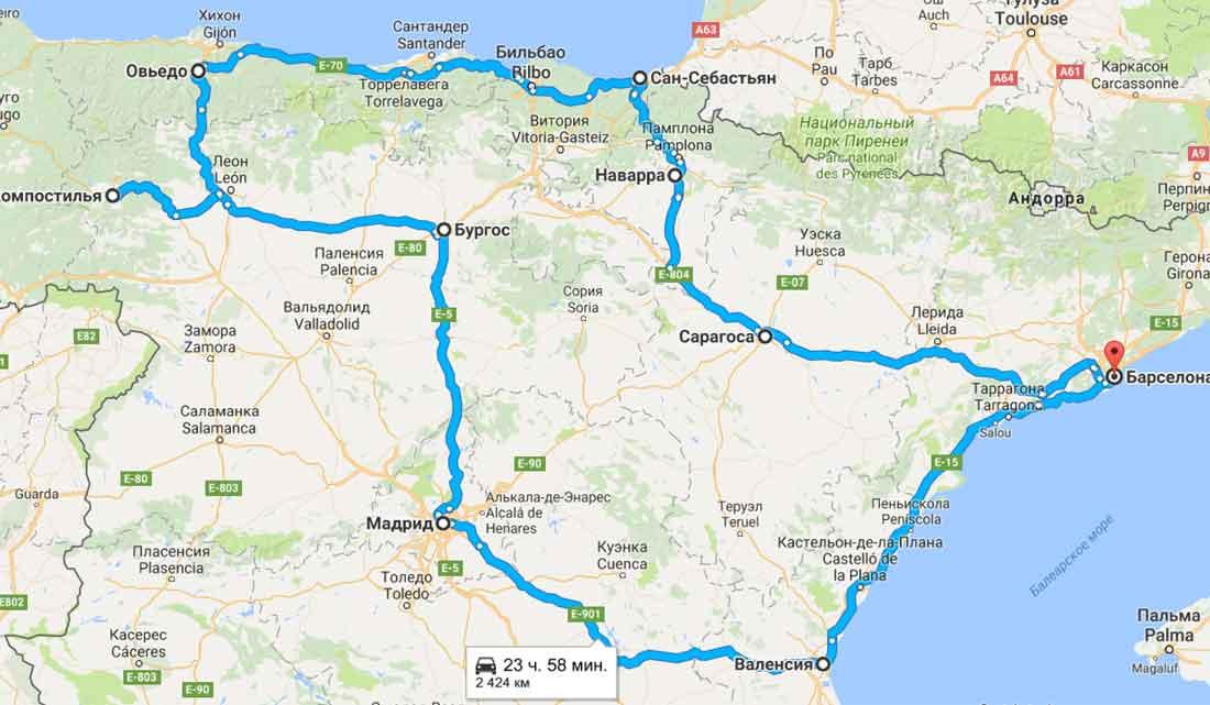 карта тура Путь Пилигримов