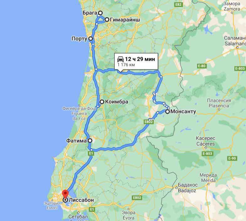 карта тура Португалия - Золотой стандарт лайт!