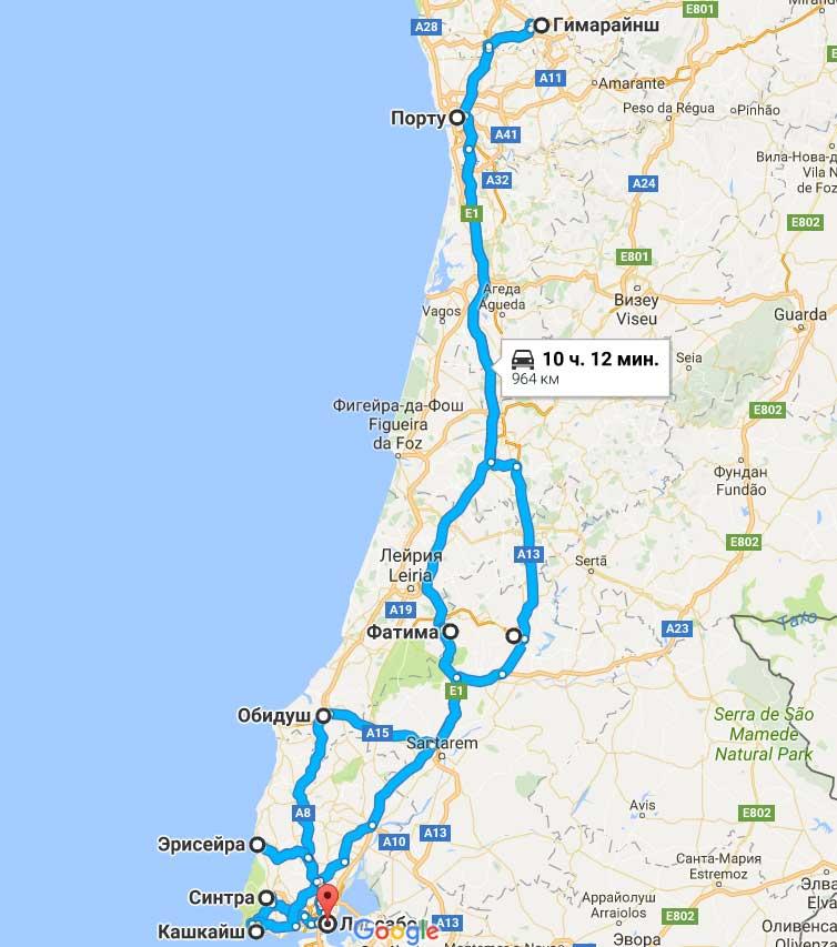 карта тура Классическая Португалия!