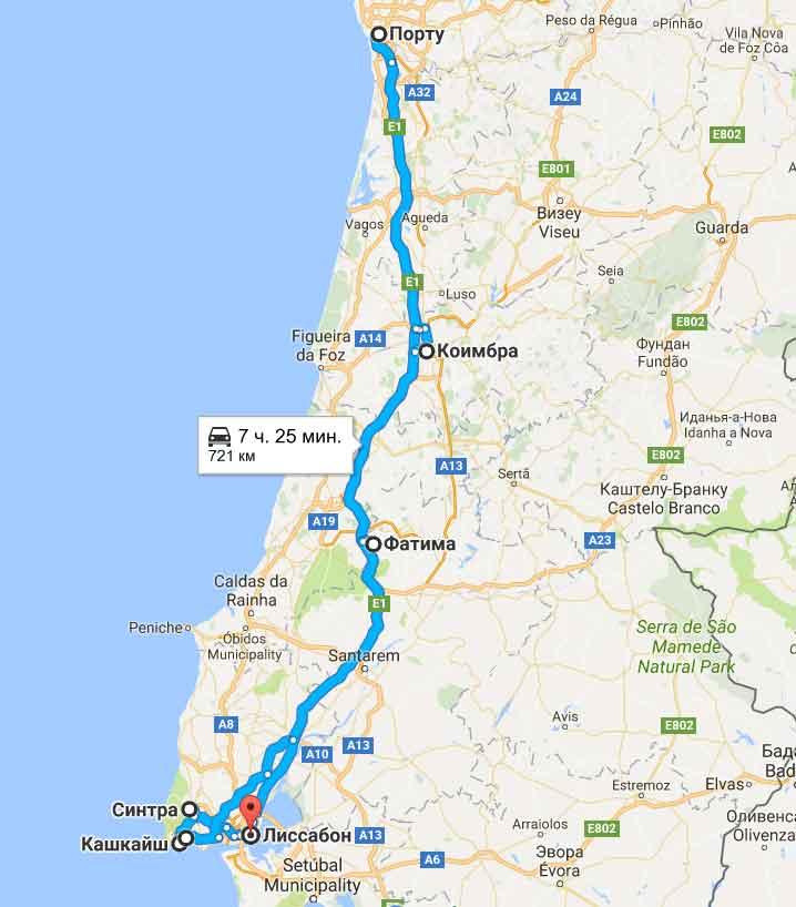 карта тура Классическая Португалия - лайт