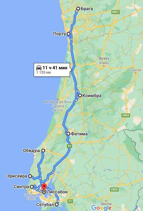 карта тура Две столицы – Лиссабон + Порту!