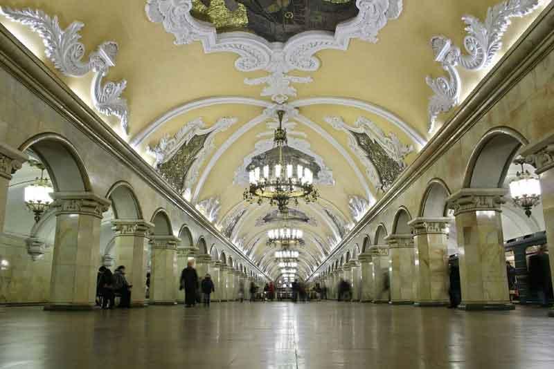 Самая красивая станция метро (1952 г)